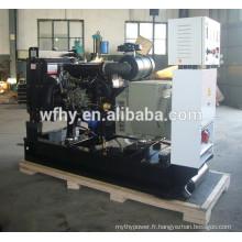 Ensemble générateur 75KW Type ouvert