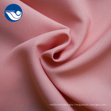 New Polyester Fabric Mini Matt Cationic Fabric For Pants Uniforms