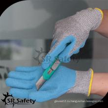 SRSAFETY светло-голубой латекс с покрытием устойчивые защитные перчатки / латексные перчатки