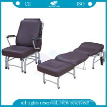 АГ-AC008 PU водонепроницаемый матрас удобно сопровождать складные стулья пациента