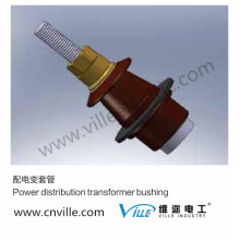 Bushing used on distribution transformer(IEC standard)