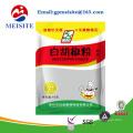 Sacs d'emballage alimentaire pour essences de poulet / assaisonnement composé granulaire