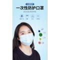 Masque médical jetable 3 plis pour anti-coronavirus