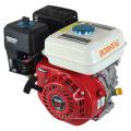 6.5 HP 168f Moteur à essence à quatre temps (BB-168F2)