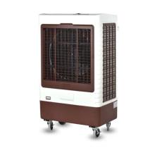 Refrigerador de ar evaporativo portátil com controle remoto