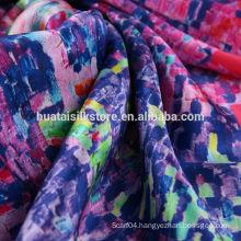 China factory floral digital printed satin fabric