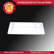 Radio reflective high frequency sheet for cloth