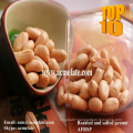 flavoured salted peanuts for U.A.E