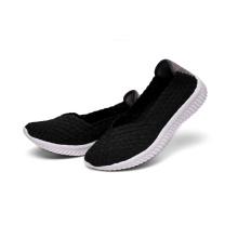 Womens Black Fashionable Woven Flats Ladies Ballerina Shoes