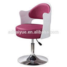 HY3018 Modern Confortable Cafeteria Chair, Coffee Cup Chair, Dining Chair Wood