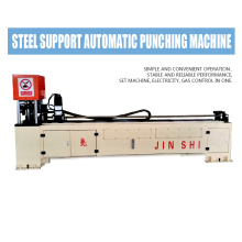Operasi mudah Steel Prop Punching Machine