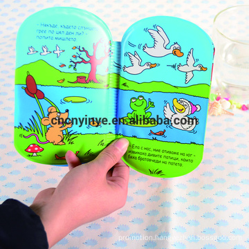 Eco-friendly waterproof baby bath book/promotional EVA/PVC/ plastic baby bath book