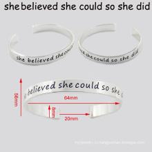 Модный персонализированный браслет из нержавеющей стали с выгравированным аплодисменты, произносящий браслеты из манжеты