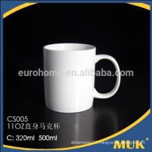 hotel and restaurant use royal white fine porcelain tea mug