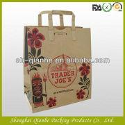 kraft paper bag for food,kraft paper bag supplier in China
