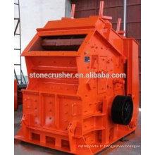 Broyage fin dans le minerai, les matériaux de construction, les mines, etc. Broyeur à béton à application et à concassage à l'impact