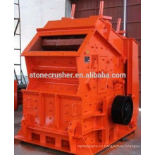 Мелкого дробления в руде, строительных материалах, горнодобывающей промышленности и т.д. Применение и дробилка типа дробилки для продажи на продажу