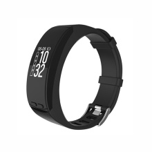 Super Light Weight GPS Locator Wristband Watch