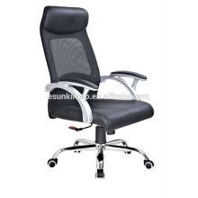Дешевые офисные кресла