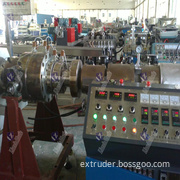 2014 Pipe Extruder