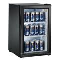 Coke display fridge suppliers