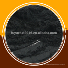 Hoe Selling Charcoal Powder Type Food Grade Active Carbon