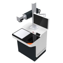 laser marking machine catalogue