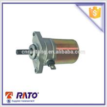 Китай Мотор Мотор стартер с заводской цене