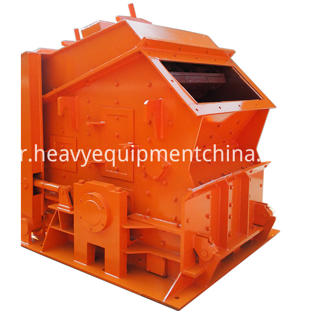Crusher Machine Price
