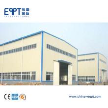 Almacén moderno de la estructura de acero de la alta calidad