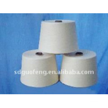 14s 100% cotton woven yarn