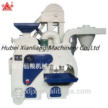 Combined Rice Milling machine