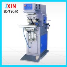 Ink Pad Printer for Medical Pad Printing