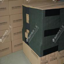 Black Reusable Cargo Protection Covers PVC Film