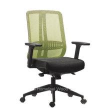Cadeira de escritório de computador de visitante de alta qualidade Mesh (HF-CH011B)