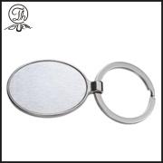 Custom blank metal Key ring for men