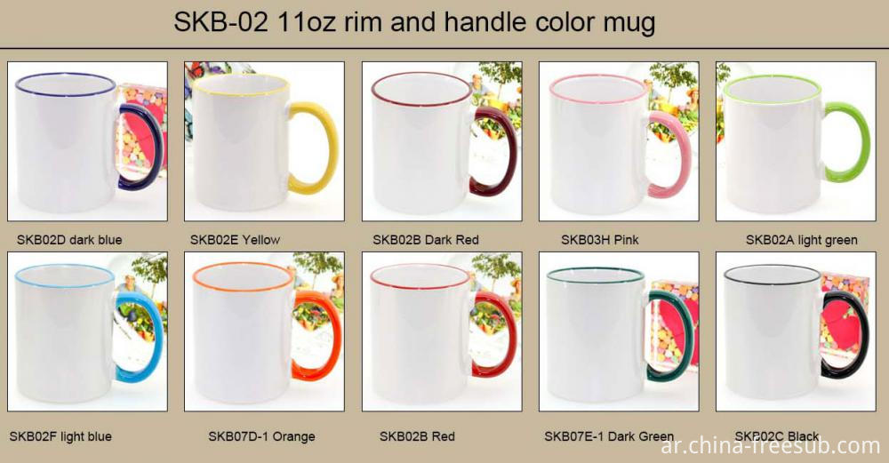 Sublimaiton color mugs