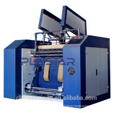 Automatic stretch film rewinding machine