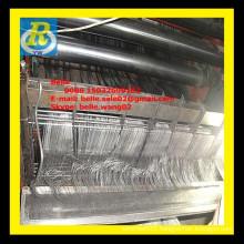 woven nets (wholesaler)