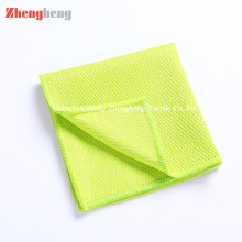 Fish Scale Mesh Microfiber Towel