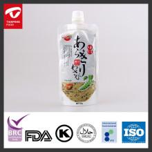 Halal trempette sauce wasabi pâte