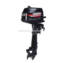 Wholesale Best price Chinese 5hp Outboard motors fishing boat 2-stroke boat motor/ engine HANGKAI