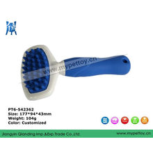 Hot Selling Grooming Bath Brush