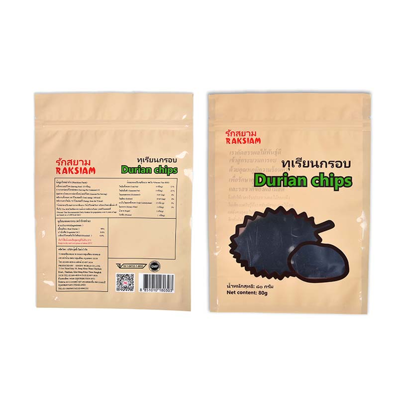 Food Packaging Paper Bag