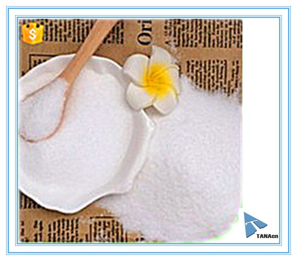 Cosmetic Grade High Quality Trehaloes Powder
