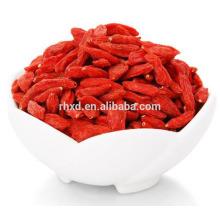brrries годжи обычный сушеный ягоды годжи сорт
