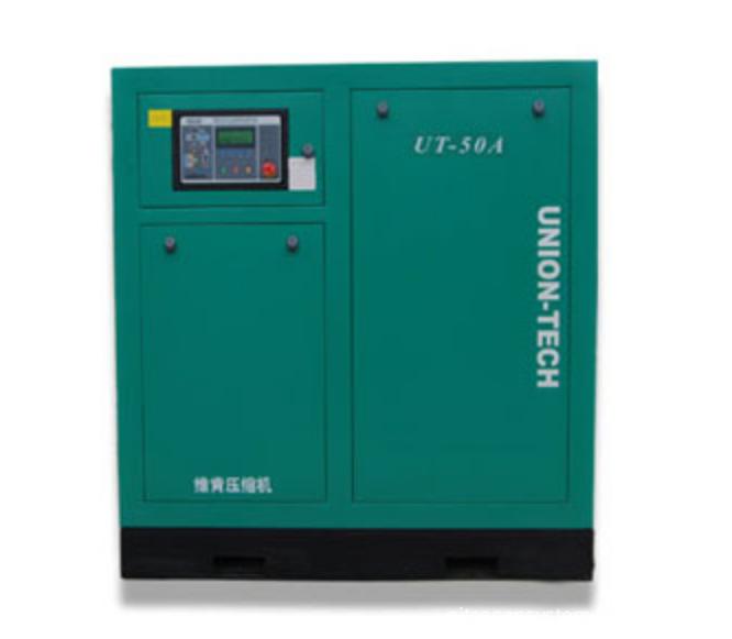High Quality Screw Air Compressor