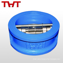 butterfly type exhaust double plate wafer oem silicone check valve