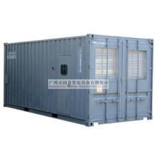 Génératrice diesel Kusing K38000 1000kVA 50Hz / 60Hz