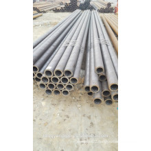 hot rolled seamless pipe/tube